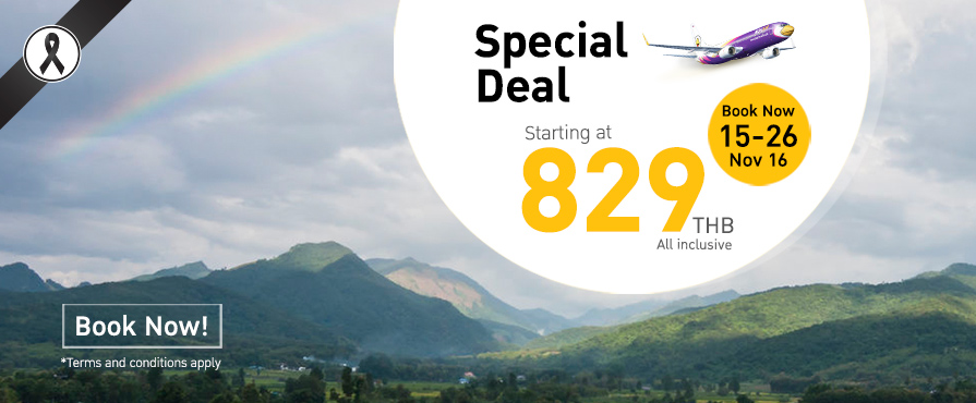 Nok Air  Air Tickets