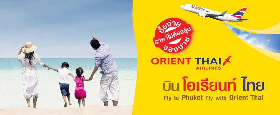 Orient Thai Air Tickets