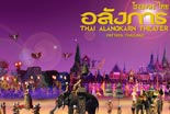 Thai Alangkarn Theater Pattaya